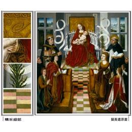 天主教主-精選名畫