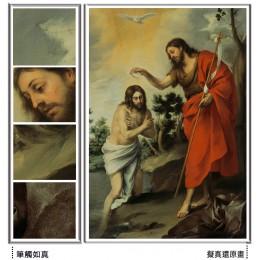 基督的洗禮_宗教_神話精選