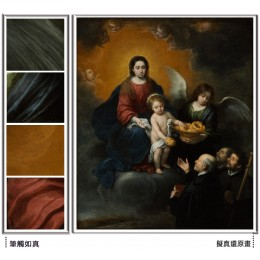 嬰幼兒基督分發麵包給朝聖者