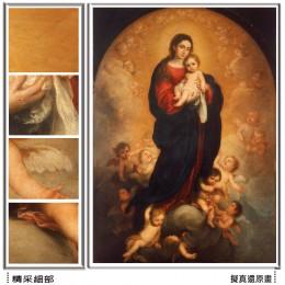 聖女和兒童的榮耀