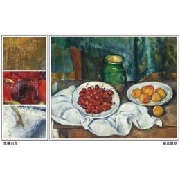 靜物,櫻桃和桃子