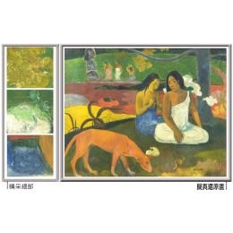 婦女與狗_近代名畫
