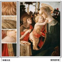 聖母子 _ 宗教精選