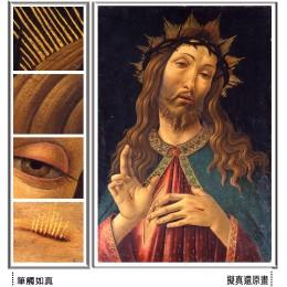 基督的加冕 _ 宗教精選