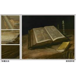 聖經 _ 梵谷名畫精選