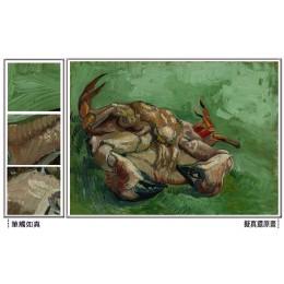 螃蟹 _ 梵谷名畫
